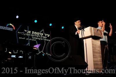 Israel: Rally for Tolerance in Jerusalem