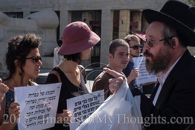 Israel: Yom Kippur 2015