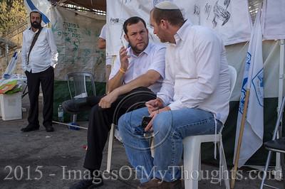 Israel: Tense Jewish Holidays in Jerusalem