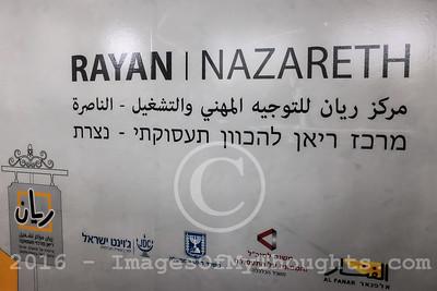 Israeli Arab Employment