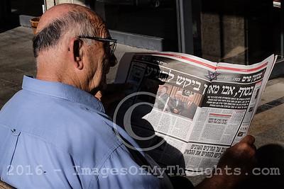 Death of Shimon Peres in Jerusalem, Israel