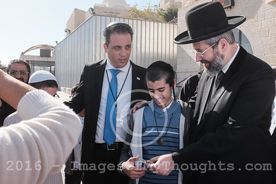 Terror Victims Celebrate Bar Mitzvah in Jerusalem, Israel