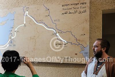 Beersheba Israel