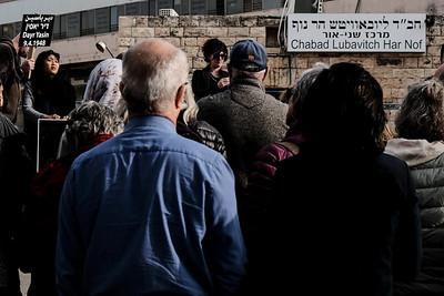 Deir Yassin Massacre 70 Year Commemoration in Jerusalem, Israel