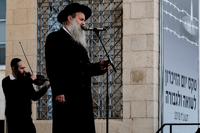 Holocaust Martyrs' and Heroes' Remembrance Day in Jerusalem, Israel