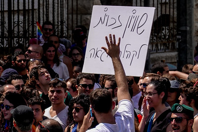 LGBT Nationwide Strike in Israel