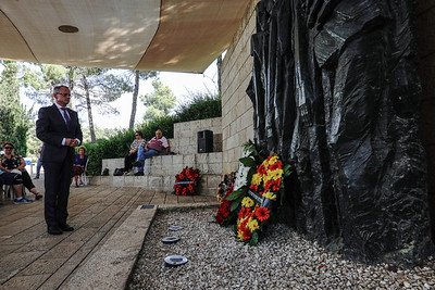 Commemorating Janusz Korczak in Jerusalem, Israel