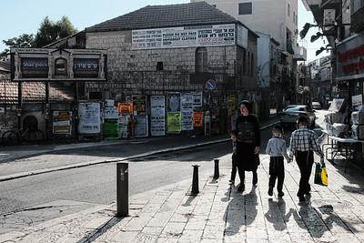 Yom Kippur 2018 in Jerusalem, Israel