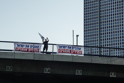 Political Protest in Israel