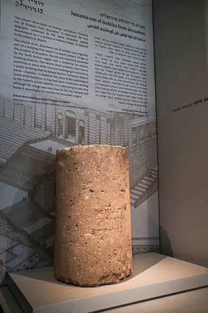 Second Temple Era Inscription in Jerusalem, Israel