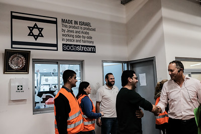SodaStream Production Plant in Rahat, Israel