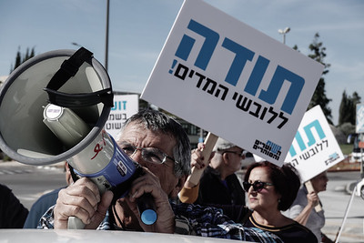 Police Retirees Demonstrate in Jerusalem, Israel