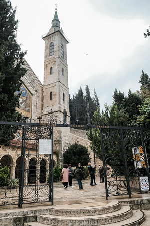 Ein Kerem, Jerusalem