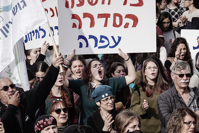 West Bank Settlers Protest Terror Surge in Jerusalem, Israel