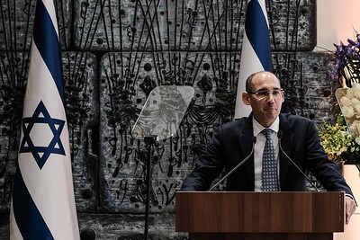 New Governor Appointed for Bank of Israel