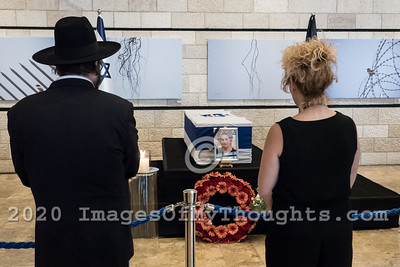 Israel's First Lady, Nechama Rivlin, 1945 - 2019
