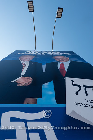 Israel National Elections Campaigns 2019 Round 2