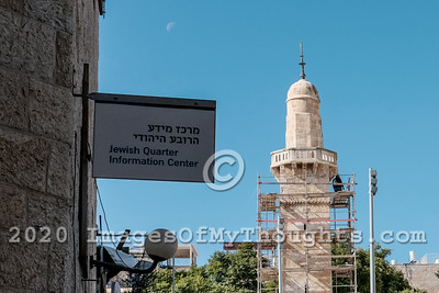Renovated Mosque to Open in Jerusalem's Jewish Quarter