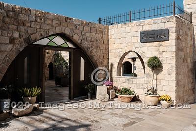 Crusader Era Winery in Israel's Upper Galilee