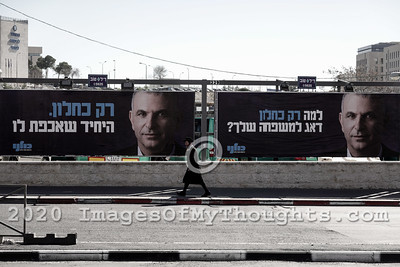 Israel National Elections Campaign 2019