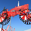 A fabric weather vane - complete with spinning wheels - rises above the numerous exhibits during the first day of the Four States Farm Show on Friday in Pittsburg. The show continues through Sunday.<br /> Globe | Laurie Sisk