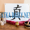 The Chinese symbol for truth in the office of Turning Tables which is a core value of the organization. Fran Ruchalski/Palatka Daily News