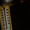 KRISTOPHER RADDER — BRATTLEBORO REFORMER<br /> Temperatures rise over 100 degrees inside the Taste of Thai food truck as owner Noulieng Keopraseuth cooks on Monday, July 30, 2019.