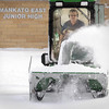 John Cross<br /> A  Mankato Area Schools worker clears snow from sidewalks outside of the Mankato East Junior High School on Monday. Classes were canceled because of the heavy, wet snow that fell in the morning.