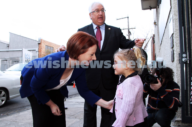 26-7-12. Holocaust Museum & Research Centre, Melbourne. Austrlian Prime Minister Julia Gillard   arrives at the Jewish Holocaust Centre. Photo: Peter Haskin