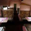 The Siding railcar