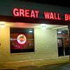 Best of<br /> Great Wall<br />  on Monday Jan. 26, 2015.<br /> Tim Bath | Kokomo Tribune