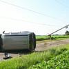 7-2-14   --- Greentown accident 900 West 200 North.  --<br />   Tim Bath   Kokomo Tribune