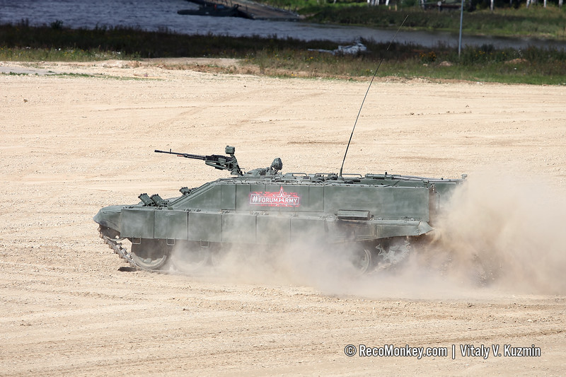 BMO-T heavy armored personnel carrier
