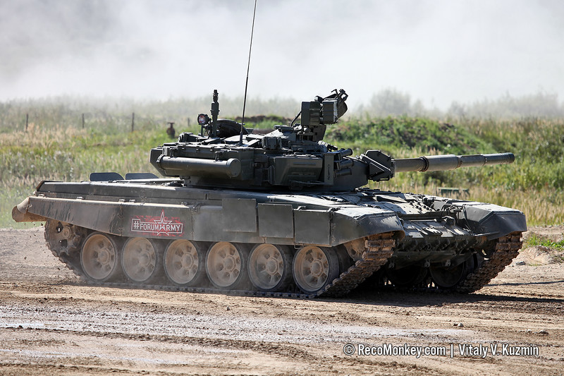 T-90A main battle tank