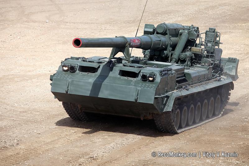 2S7M Malka self-propelled gun