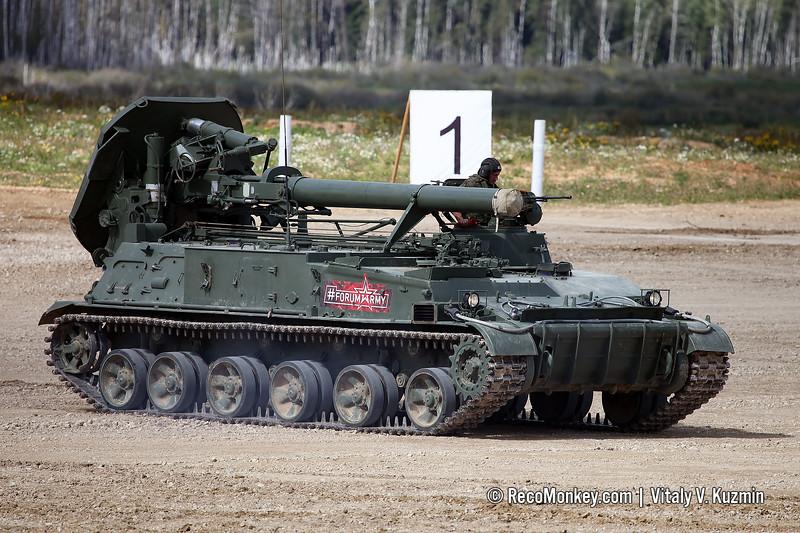 2S4 Tyulpan self-propelled mortar
