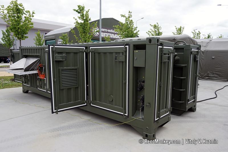 USSO decontamination station