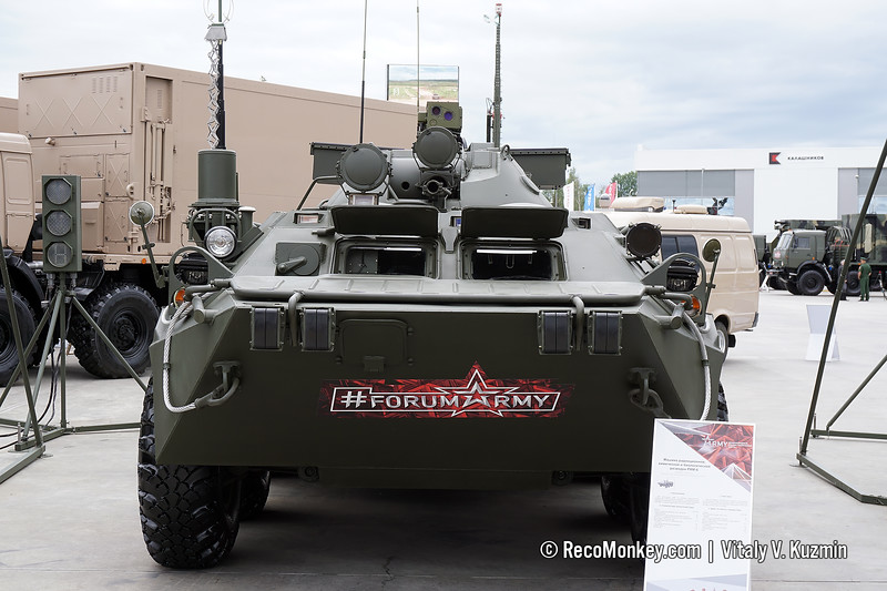RKhM-6 CBRN recce vehicle