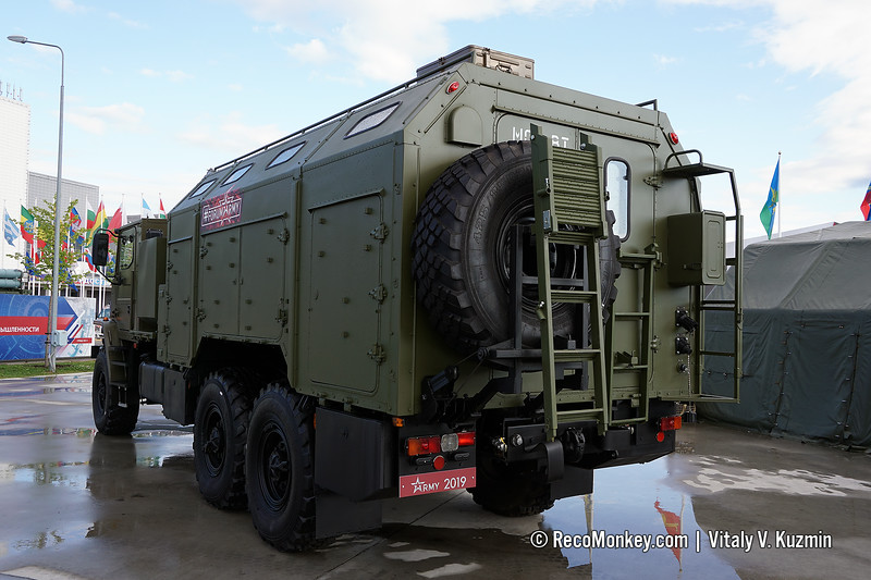 MSR-VT Maintenance vehicle