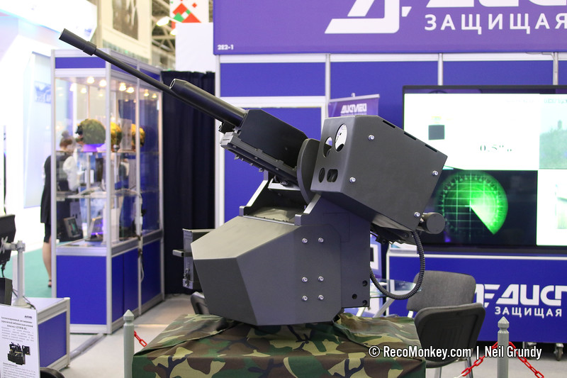 Adunok-B2 Remote Weapon Station