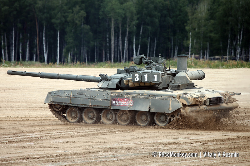 T-80UE-1 main battle tank