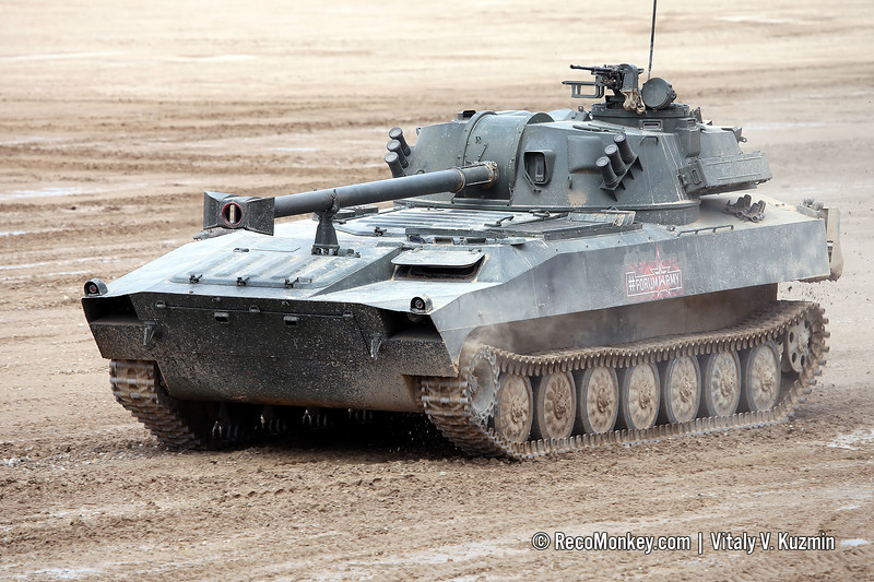 2S34 Khosta self-propelled artillery