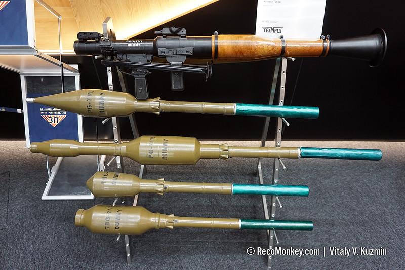 RPG-7V1 grenade launcher and PG-7VL, PG-7VR, TBG-7VL and TBG-7V grenades
