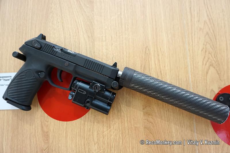 9x21mm Udav pistol