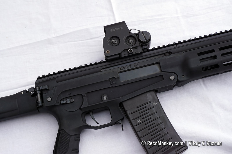 9x39mm AMB-17 compact assault rifle