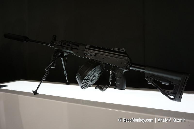 RPK-16 machine gun