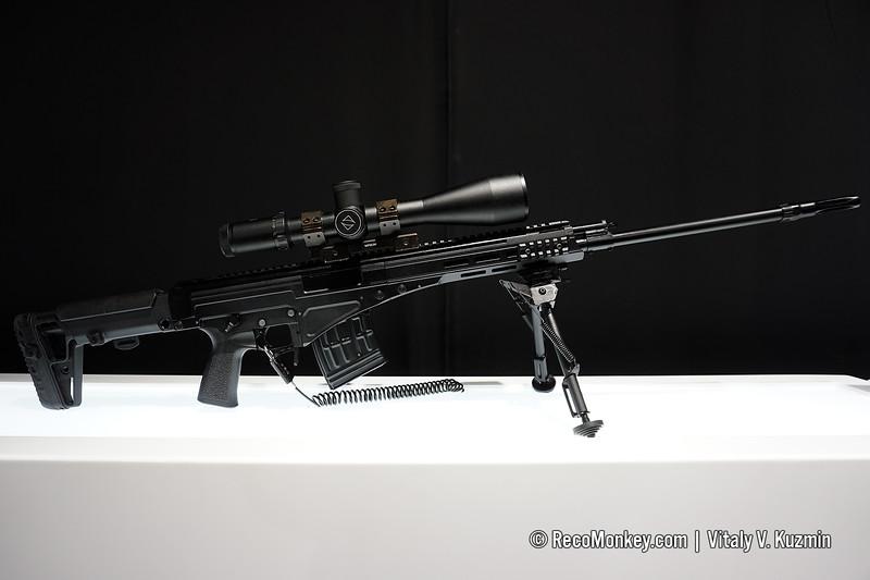 SVCh-54 sniper rifle