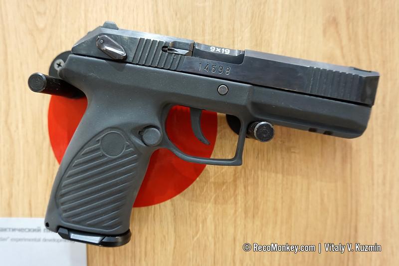 9x19mm Udav pistol
