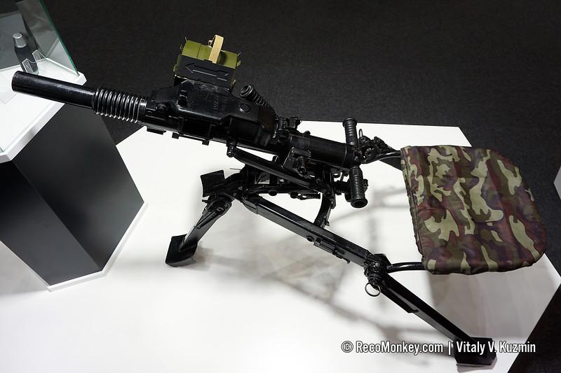 AGS-40 Balkan grenade launcher