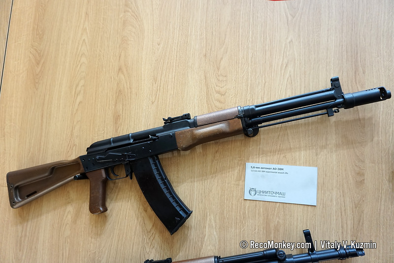 AO-38M experimental assault rifle